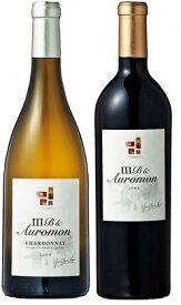 (箱入り)ポール・マス3B(トワベー)エ・オウモン 赤白2本セットワインセットフランスワイン 産地 ラングドック 紅白ワイン 家飲み お誕生日 ギフト お祝い