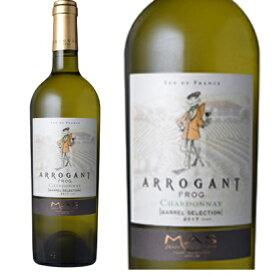 ドメーヌ・ポール・マス アロガント・フロッグ シャルドネ Arrogant Frog Classic Chardonnay フランスワイン 産地 ラングドック 白ワイン 家飲み お誕生日 ギフト お祝い 750ml