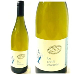 ブノワ・クロール・プティ・シュマン フランスワイン 産地 ロワール 白ワイン 家飲み イエノミ お誕生日 ギフト お祝い 750mlヴァン・ナチュール 自然派ワイン