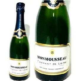 モンムソー・クレマン・ド・ロワール フランスワイン 産地 ロワール スパークリングワイン白 家飲み お誕生日 ギフト お祝い 750mlバレンタインデー ホワイトデー 母の日 父の日