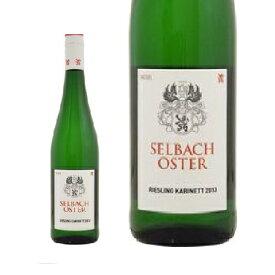 ゼルバッハ・オスター/ カビネット  ドイツワイン 産地 モーゼル 白ワイン 家飲み お誕生日 ギフト お祝い 750ml
