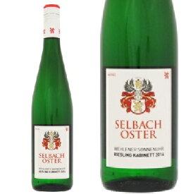 ゼルバッハ・オスターヴェーレナー・ゾンネンウーアカビネット ドイツワイン 産地 モーゼル 白ワイン 家飲み お誕生日 ギフト お祝い 750ml