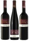 アルビック・シュペートブルグンダー・ドルンフェルダー・ポルトゥギーザー飲み比べ3本セットドイツワインケナードイツワイン