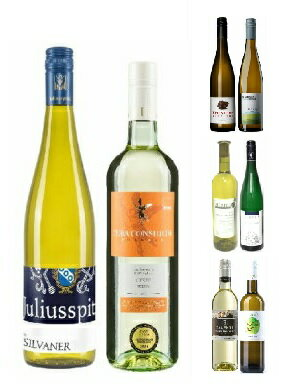 第一回ドイツワイン・ブラインドテイスティング・コンテスト優勝記念ワイン頒布会