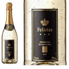 フェリスタス (箱無し) 750 ドイツワイン産地 スパークリングワインお誕生日ギフト お祝い