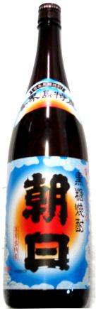 黒糖焼酎 朝日 30°1800