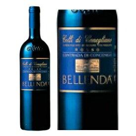 ベッレンダコントラーダ・ディ・コンチェニゴ  イタリアワイン 産地 ヴェネト 赤ワイン 家飲み お誕生日 ギフト お祝い