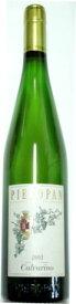 ピエロパンソアーヴェ・クラシコカルヴァリーノ2018イタリアワイン産地ヴェネト 白ワイン家飲み お誕生日ギフト お祝いに