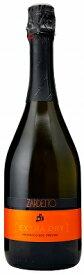 ザルデットプロセッコ・スプマンテエクストラドライ イタリアワイン 産地 ヴェネト スパークリング白ワイン 家飲み お誕生日 ギフト お祝い 750ml