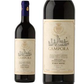 ファルキーニカンポラ1999 イタリアワイン 産地 トスカーナ 赤ワイン 品種 カベルネ・ソーヴィニヨン 家飲み お誕生日 ギフト お祝い 750ml カンポーラ