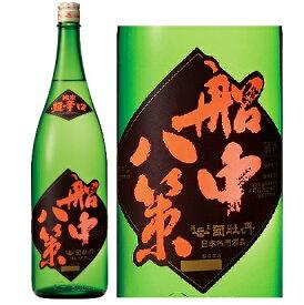 司牡丹 船中八策純米吟醸1800 贈り物に 土佐 地酒 坂本龍馬ゆかりの酒