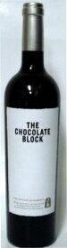 ブーケンハーツ・クルーフチョコレートブロック 南アフリカワイン 産地 赤ワイン 家飲み お誕生日 ギフト お祝い