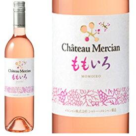 Chメルシャンももいろ2018 日本ワイン 産地 長野 山梨 ロゼワイン 家飲み お誕生日 ギフト お祝い 750ml