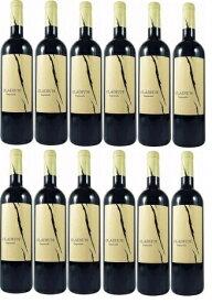 ボデガス・カンポス・レアレスグラディウム・テンプラニーリョ・ホーヴェン12本セットスペインワイン 産地 ラマンチャ 赤ワイン 家飲み お誕生日 750mlx12本
