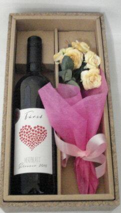 ♪ワインの贈り物 かわいいお花を添えて♪ヘルツブラット<白:やや辛口>【送料無料】【楽ギフ_包装】【楽ギフ_のし】【楽ギフ_のし宛書】
