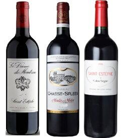 銘醸ボルドー産赤ワイン3本セットラ・ダーム・ド・モンローズ サンテステフ・ド・カロンセギュール シャス・スプリーン フランスワイン 産地 ボルドー 赤ワイン 家飲み お誕生日 ギフト お祝い 750ml