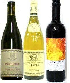 『神の雫』登場お薦めワイン3本セットサンコム&ルイジャド&カザマッタ