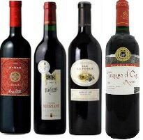 Vol.5.金メダル獲得厳選赤ワイン4本セット(アランチョ・シラー、タレンM、ラフォルジュM、ロクブルン)