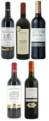 金賞受賞歴のある赤ワイン5本セットベルノー、コンフレリ、レア・カリニャン、ビュゼアルモディ