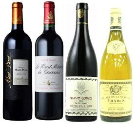 神の雫1〜3巻掲載おすすめワイン4本セット(モンペラ・サンコム・ジスクール・ルイジャド) フランスワイン 家飲み お誕生日 ギフト お祝い