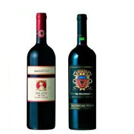 神の雫登場イタリア赤ワイン2本セット・ソラティオ・レマンフレディ イタリアワイン 産地 赤ワイン 家飲み お誕生日 ギフト お祝い 750mlイエノミ マリアージュ【送料無料 一部除く】