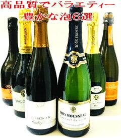 『神の雫』登場スパークリングワイン6本セット(Mo,Sa,Je,Zar,Val,ratz)