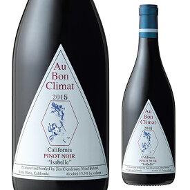 【P10倍】オーボンクリマ ピノノワール イザベル [2015]750ml [カリフォルニア][赤ワイン]7/4〜12まで