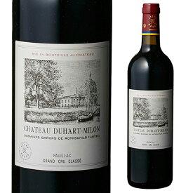 シャトー デュアール ミロン ロートシルト 2010 格付 4級 ボルドー 赤ワイン