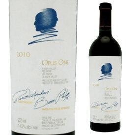 【送料無料】 オーパス ワン[2010][カリフォルニア][赤ワイン]