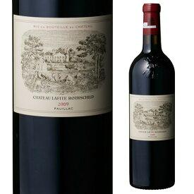 【P10倍】シャトー ラフィット ロートシルト[2009][格付 1級][ボルドー][赤ワイン]P期間:1/9〜17まで