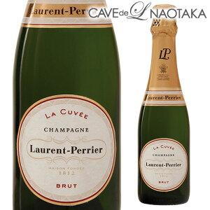 ローラン ペリエ ラ キュヴェ(キュベ) ハーフ375ml [正規品][シャンパン][シャンパーニュ]<P7対象外>