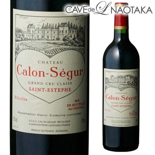 <ポイント10倍対象外>シャトー カロン セギュール[2006][格付3級][ボルドー][赤ワイン][Calon Segur][カロンセギュール][ハートラベル][記念日][プレゼント][祝い]
