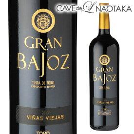 【P7倍】グラン・バホス 2016 トロGran Bajoz スペイン 赤ワイン 辛口 長S P期間:6/19〜27まで