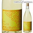 【7/1限定 1,000円OFF】シャンテ アマリージョ ダイヤモンド酒造 日本ワイン 国産 ワイン
