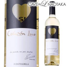 イニエスタ コラソン ロコ ブランコボデガ イニエスタ ワイン 白ワイン 辛口 スペイン 750ml [長S]【バレンタイン】<P10対象外>