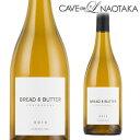 ブレッド & バター シャルドネ 750ml[カリフォルニア][白ワイン]長S
