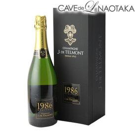 【P10倍】ジ ド テルモン ヘリテージ ブリュット [1986] 750ml[シャンパン][シャンパーニュ]8/2 20:00〜10 23:59まで