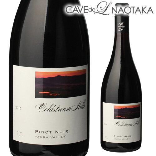 コールドストリーム ヒルズ ピノ ノワール ヤラヴァレー 2017 赤ワイン 辛口 オーストラリア Coldstream Hills Pinot Noir 長S