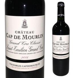 シャトー カップ ド ムーラン[2006] 750ml [ボルドー][赤ワイン][サンテミリオン]