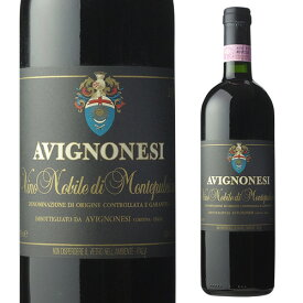 ヴィーノ ノービレ ディ モンテプルチアーノアヴィニョネージ [1993] 750ml [イタリア][赤ワイン][トスカーナ][赤ワイン][自然派ワイン][ヴァンナチュール][ビオディナミ]【お一人様1本限り】