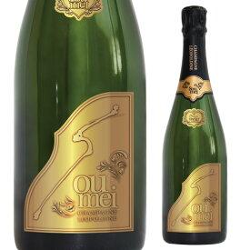 【正規品シャンパン】ソウメイ ブリュット NV Soumei Brut 750ml正規品 シャンパン シャンパーニュ 【送料無料】