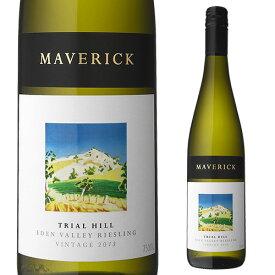 【半額】白ワイン トライアルヒル イーデンヴァレー リースリング マーヴェリック 2015 750ml オーストラリア イーデンヴァレー エデンバレー 自然派ワイン ビオ BIO ヴァン ナチュール オーガニックワイン 長S
