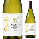 シャトー メルシャン 北信左岸シャルドネ リヴァリス [2017] 白ワイン 長野県 日本ワイン 国産ワイン 辛口 信州ワイン…
