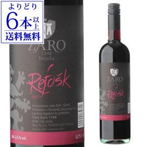 【よりどり6本以上送料無料】レフォスク 2017 ザロ 750ml スロヴェニア スロベニア 辛口 レフォスク 軽口 赤ワイン 長S<P7対象外>