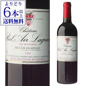 【P7倍】シャトー ベレール ラ グラーヴ 1990 750mlフランス ボルドー 赤ワイン 30年 長SP期間:10/20〜25まで