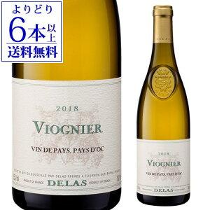 【よりどり6本以上送料無料】ヴァン ド ペイドック ヴィオニエ 2018 ドメーヌ デュラス フレール 750ml フランス ペイ ドック 白ワイン