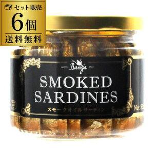 スモーク サーディン 瓶 バンガ 187g×6個送料無料 1個あたり614円燻製 オイルサーディン いわし オイル漬け ラトビア 長Sbanga smoked sardines