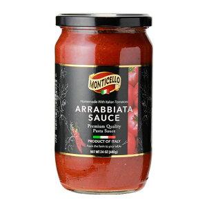 パスタソース アラビアータ 680g 瓶 単品販売オルティチェロ orticello arrabbiata sauce pastasauce セット イタリア 長S