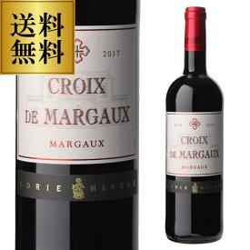 【送料無料】クロワ デ マルゴー 2017 750ml フランス ボルドー 赤ワイン 長S