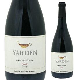 ヤルデン シラー 2016 ゴラン ハイツ ワイナリー 750ml イスラエル 辛口 フルボディ 赤ワイン 長S